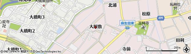 愛知県豊川市麻生田町(大屋敷)周辺の地図