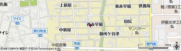 愛知県豊川市市田町(西赤早稲)周辺の地図