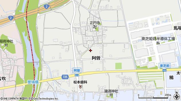 〒671-1557 兵庫県揖保郡太子町阿曽の地図