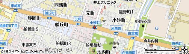 小姓町周辺の地図