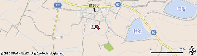 兵庫県姫路市飾東町(志吹)周辺の地図