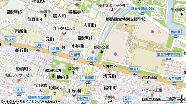 〒670-0041 兵庫県姫路市上片町の地図