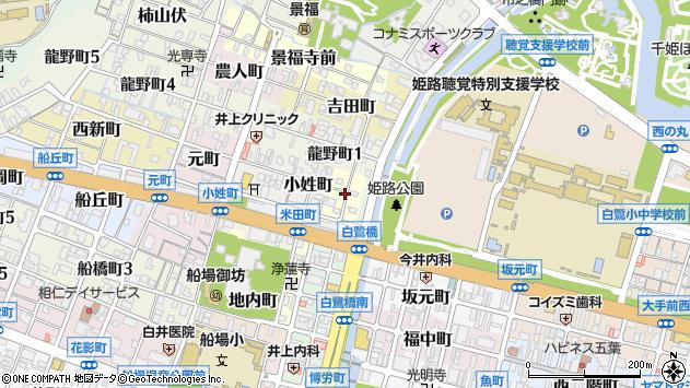 〒670-0042 兵庫県姫路市米田町の地図