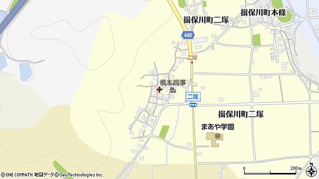 〒671-1613 兵庫県たつの市揖保川町二塚の地図