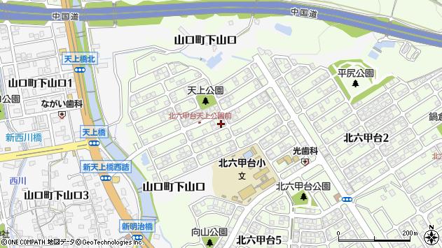 〒651-1413 兵庫県西宮市北六甲台の地図