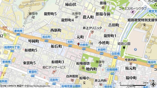〒670-0049 兵庫県姫路市元町の地図
