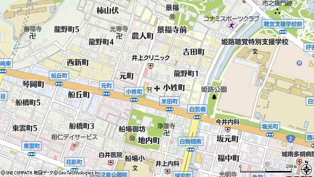 〒670-0043 兵庫県姫路市小姓町の地図