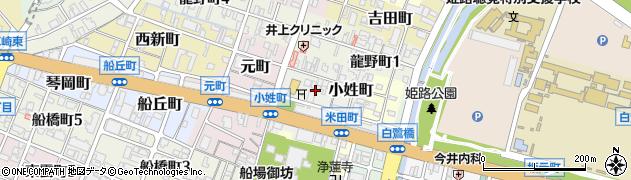 兵庫県姫路市小姓町周辺の地図