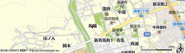 愛知県豊川市国府町(的場)周辺の地図