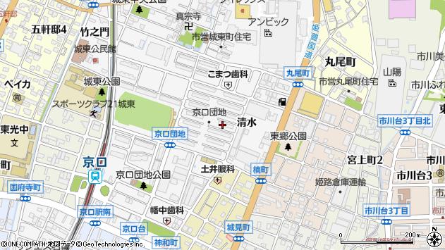 〒670-0843 兵庫県姫路市城東町清水の地図