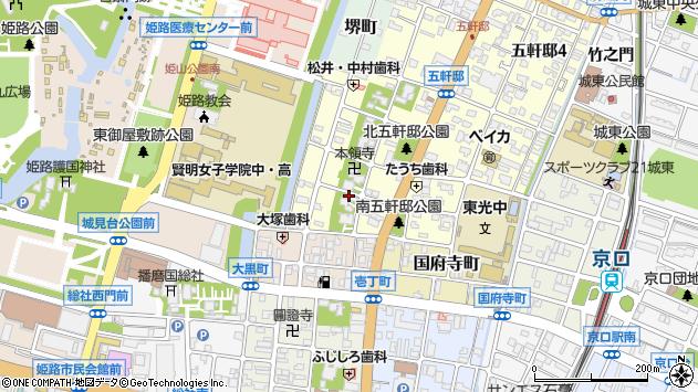 〒670-0854 兵庫県姫路市五軒邸の地図