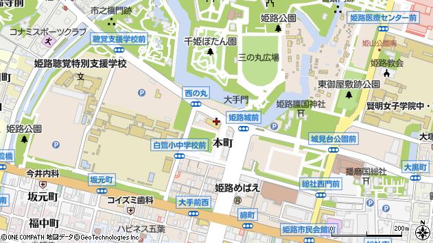 〒670-0012 兵庫県姫路市本町の地図