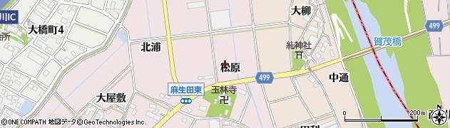 愛知県豊川市麻生田町(松原)周辺の地図