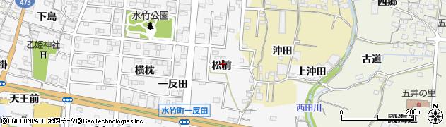 愛知県蒲郡市水竹町(松前)周辺の地図