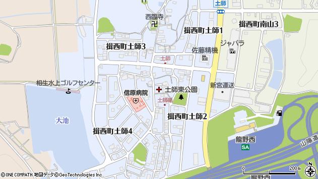 〒679-4017 兵庫県たつの市揖西町土師の地図