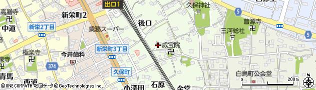 愛知県豊川市久保町(下屋敷)周辺の地図
