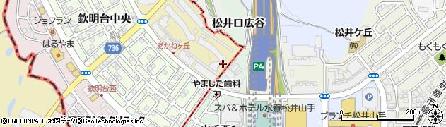 京都府八幡市松井(口大谷)周辺の地図