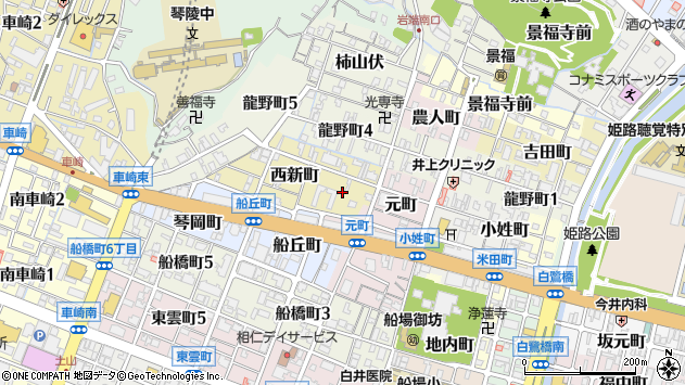 〒670-0033 兵庫県姫路市西新町の地図
