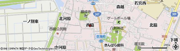愛知県西尾市巨海町(西脇)周辺の地図
