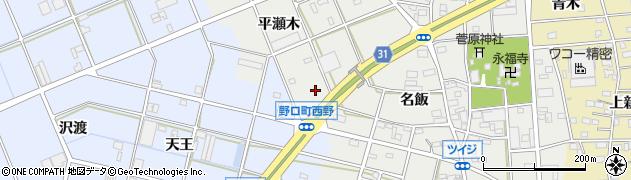 愛知県豊川市野口町(西野)周辺の地図