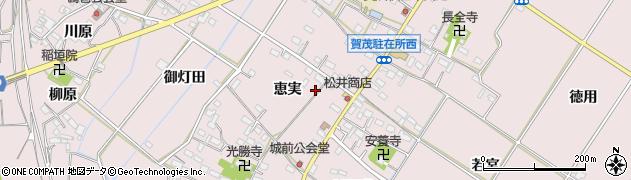 愛知県豊橋市賀茂町(恵実)周辺の地図