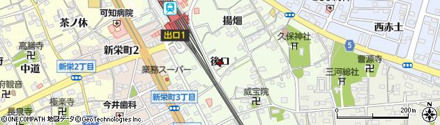 愛知県豊川市久保町(後口)周辺の地図