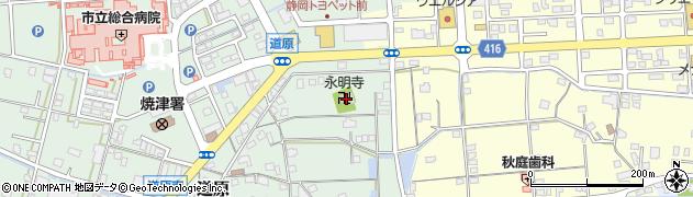 永明寺周辺の地図