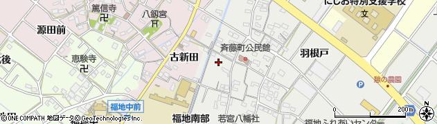 愛知県西尾市斉藤町(新田)周辺の地図