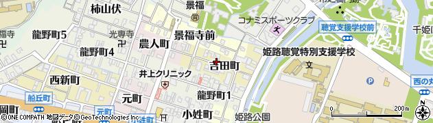 兵庫県姫路市吉田町周辺の地図