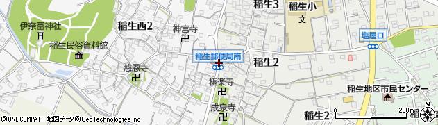 稲生郵便局南周辺の地図