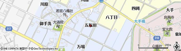 愛知県西尾市吉良町寺嶋(五反田)周辺の地図