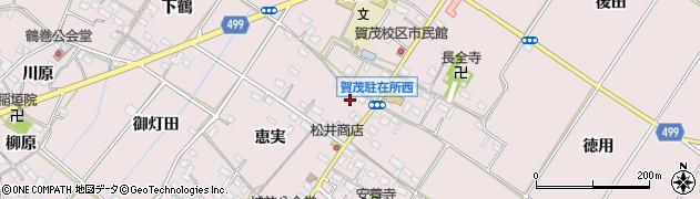 愛知県豊橋市賀茂町(代官屋敷)周辺の地図