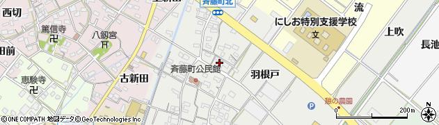 愛知県西尾市斉藤町(郷中)周辺の地図