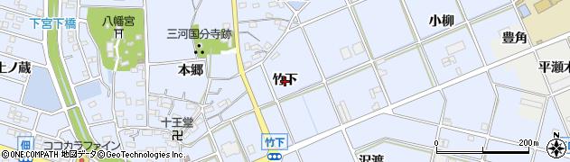 愛知県豊川市八幡町(竹下)周辺の地図