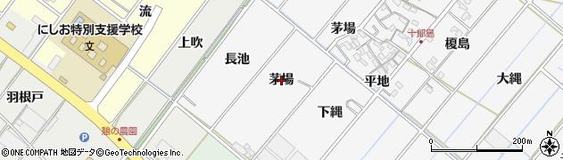 愛知県西尾市十郎島町(茅場)周辺の地図