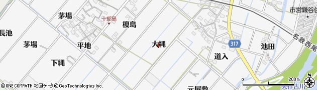 愛知県西尾市鎌谷町(大縄)周辺の地図