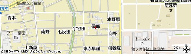 愛知県豊川市市田町(儀郎)周辺の地図