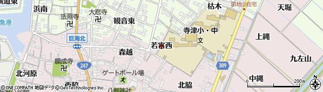 愛知県西尾市巨海町(若宮西)周辺の地図
