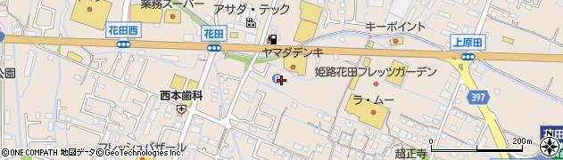 兵庫県姫路市花田町(上原田)周辺の地図