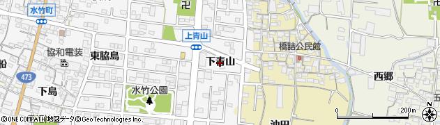 愛知県蒲郡市水竹町(下青山)周辺の地図