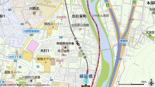 〒666-0011 兵庫県川西市出在家町の地図