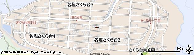 兵庫県西宮市名塩さくら台周辺の地図