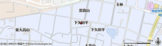 愛知県武豊町(知多郡)東大高(下矢田平)周辺の地図