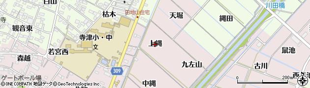 愛知県西尾市巨海町(上縄)周辺の地図