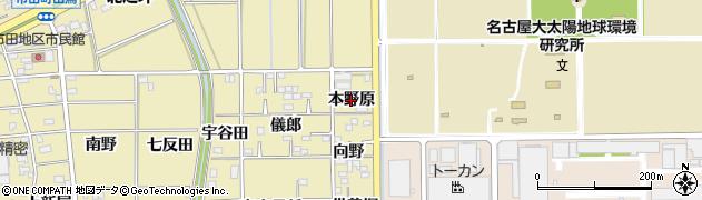 愛知県豊川市市田町(本野原)周辺の地図