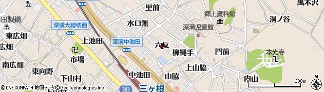 愛知県幸田町(額田郡)深溝(六反)周辺の地図