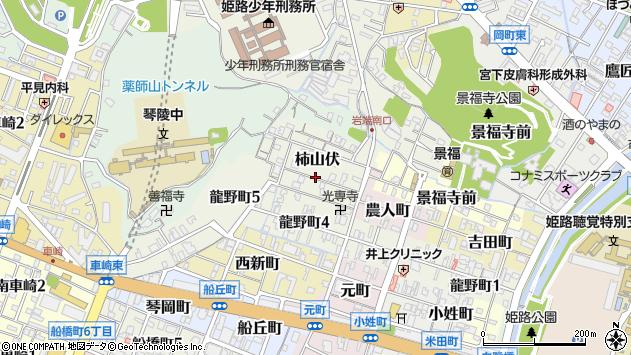 〒670-0037 兵庫県姫路市柿山伏の地図