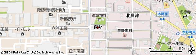 愛知県豊川市本野町(百々)周辺の地図