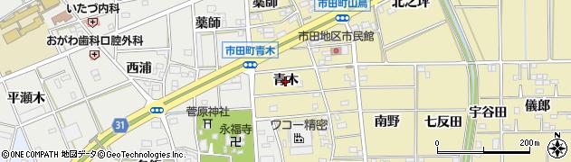 愛知県豊川市市田町(青木)周辺の地図