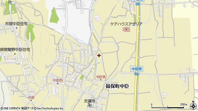 〒679-4152 兵庫県たつの市揖保町中臣の地図